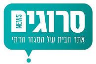 לוגו מלבן סרוגים.jpg