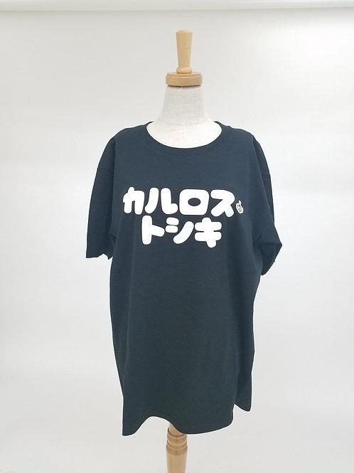 カタカナ Tシャツ(ブラック)