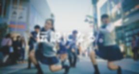 佐賀県 女性活躍推進映像