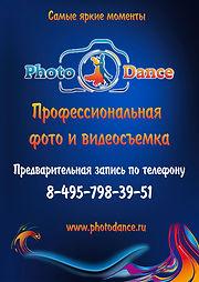 foto.jpg