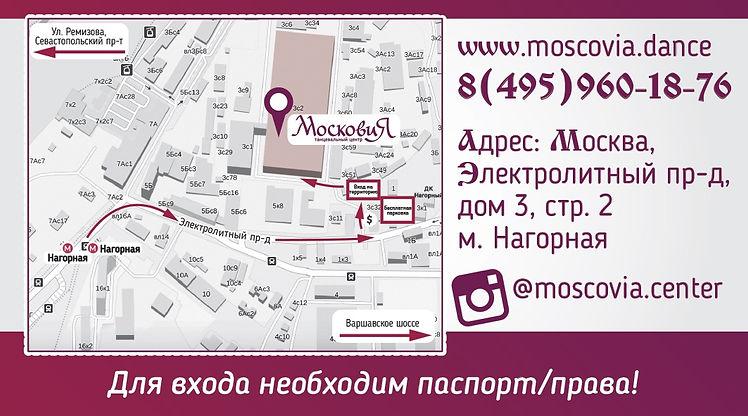 moskovia.jpg