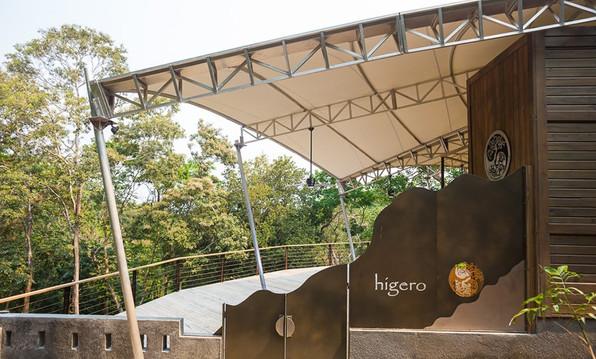 higero-entrance-930x560.jpg