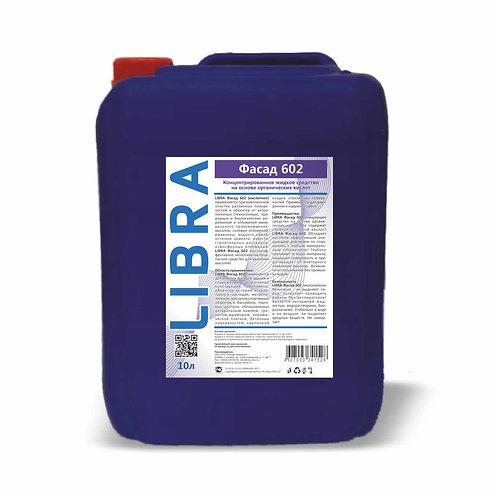LIBRA Фасад 602 (кислотное)