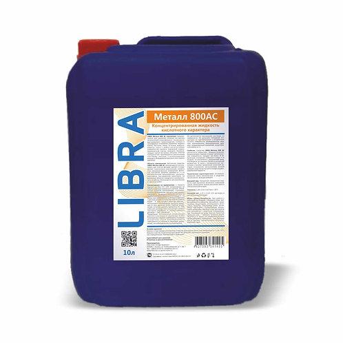 LIBRA Металл 800 АС (кислотное)