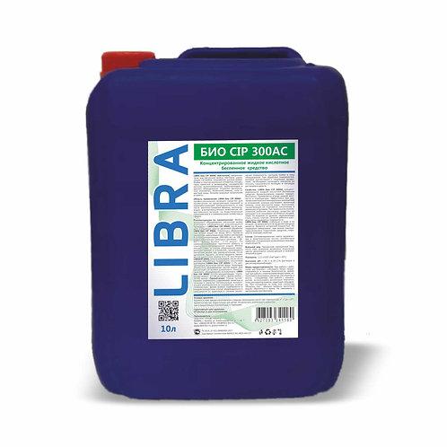 LIBRA Био CIP 300 AC (кислотное)