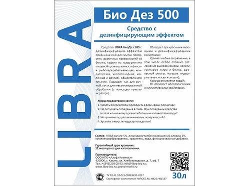 LIBRA БиоДез 500