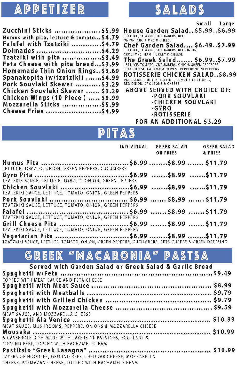 GreekGrillBACK111.jpg