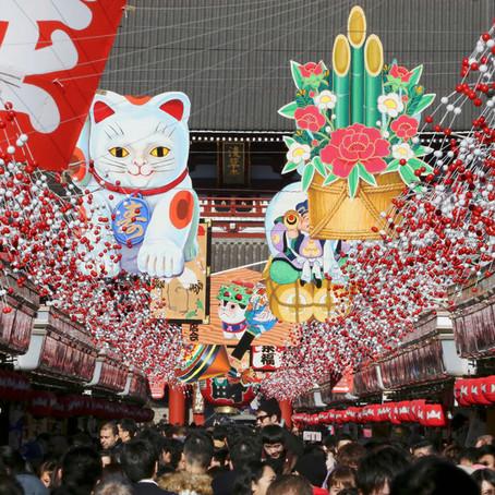 Новый год в Японии: обычаи и традиции