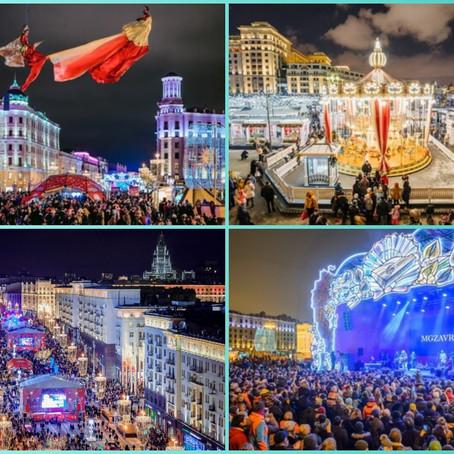Фестиваль «Путешествие в Рождество» Москва