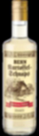 171013-KS-Flasche-Jubiläum-01-dr.png
