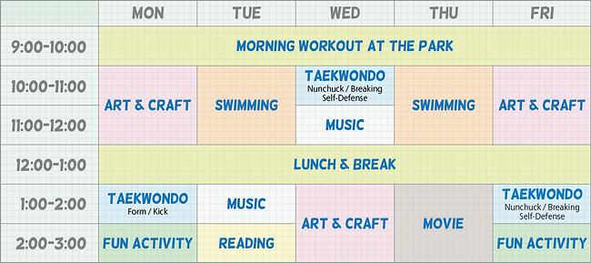 Tiger J TKD Summer Camp Schedule