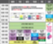 TJT_Schedule_Wix.png