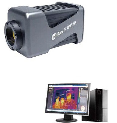 AT3003X Thermal Scanner