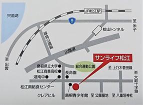サンライフ地図.jpg