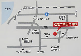 矢田体育館アクセス
