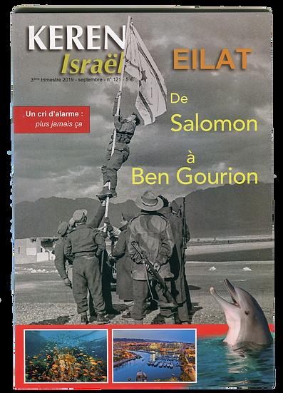 Keren n°121 : Eilat, de Salomon à Ben Gourion