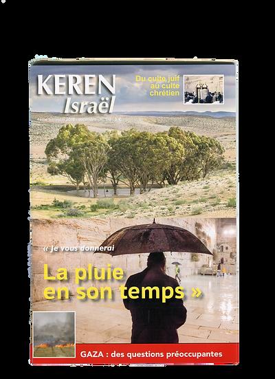 """Keren n°118 : """"Je vous donnerais la pluie en son temps"""""""