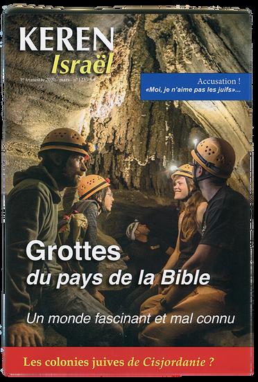 Keren n°123 : Grottes du pays de la Bible
