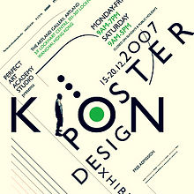 KION - 陳惠強設計個展