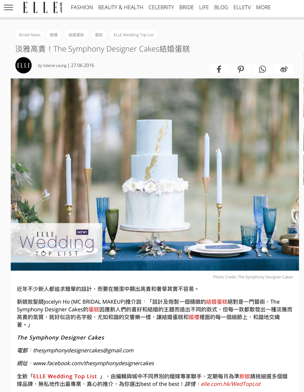 Elle Hong Kong Wedding Top List