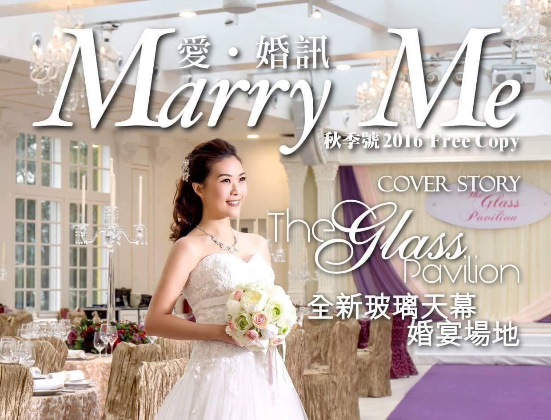 Marry Me Magazine