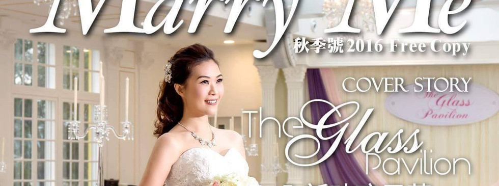 Marry Me Magazine