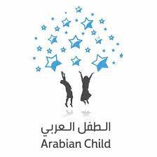 ARABIAN CHILD Logo