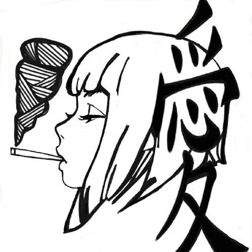 Smoke girl profile