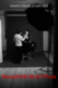 studi fotografico federica nardese milano servizi ritratto
