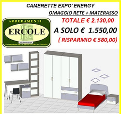 CAMERETTA S75 ENERGY