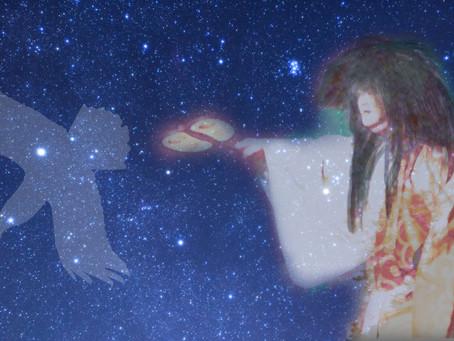 天鼓考 ~犠牲の星を見上げて~