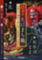 tanimachi1.jpg