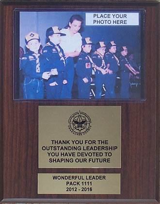 Leader Award, Fully Engraved