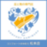 cft-kamimura_banner02.jpg