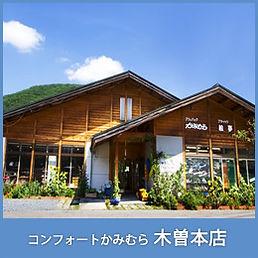 cft-kamimura_banner01.jpg