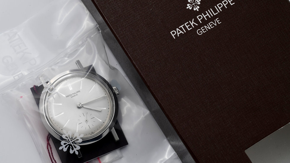 Patek Philippe Calatrava 3418 Removable Lugs 1957 Box Papers