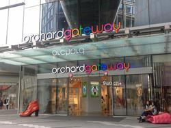 Orchard Gateway & Orchard Gateway Emeral