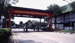 Pasir Panjang Wholesale Centre