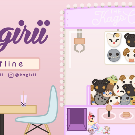 Offline_kagirii.png
