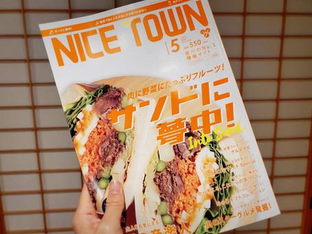 【メディア掲載情報】NICE TOWN 5月号