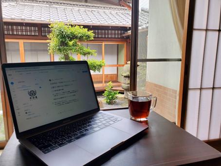 平田屋ブログ開設のお知らせ