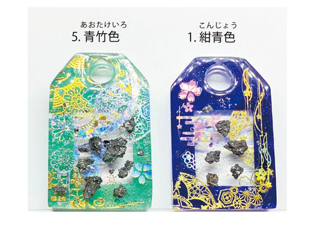 古から伝わる日本の伝統色