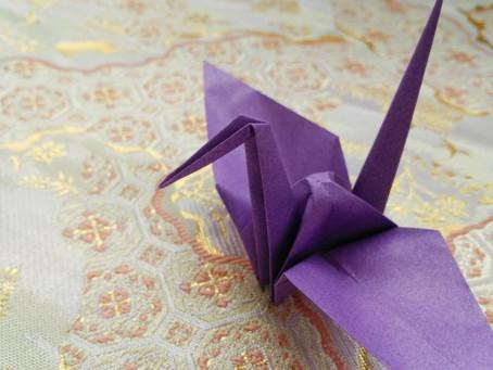〜日本を代表する絹織物 京都の西陣織〜