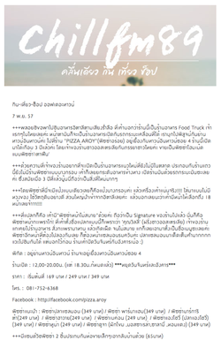 CHILL-89_THAI.png