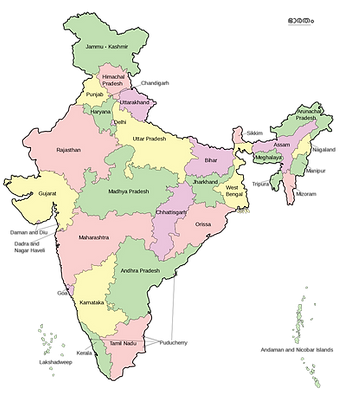 ICFwebsite_IndiaMap.png