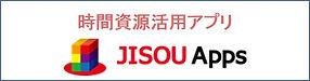 logo_jisou.jpg