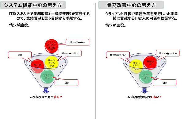 BPR_5.jpg