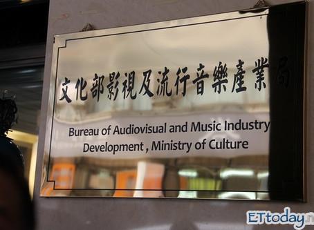 樂學講堂最終章:音樂產業補助案詳解!