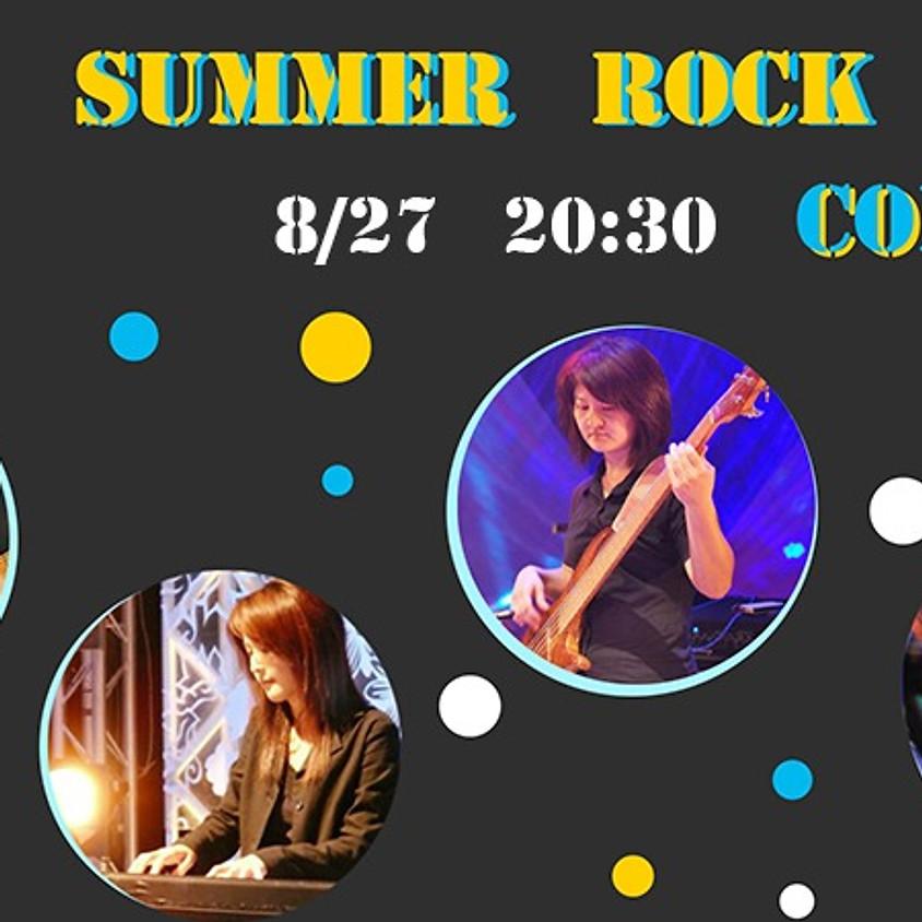 SUMMER ROCK CAMP 講師音樂會 Round 4 | JAZZ