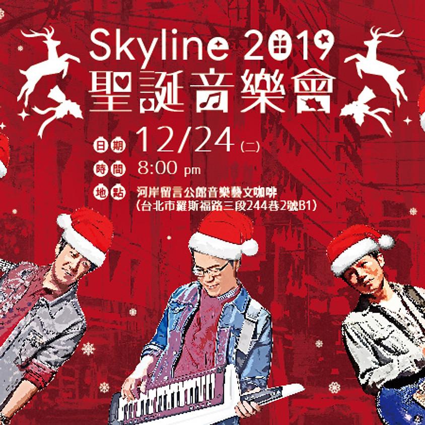 Skyline 2019 聖誕音樂會